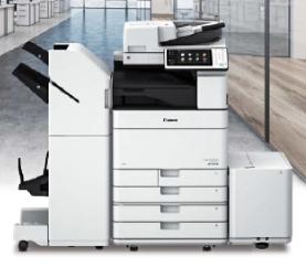 デジタルカラー複合機、プリンター、FAX